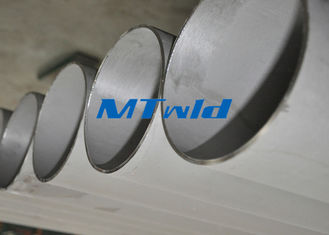 ประเทศจีน 6 / 8 / 10SWG ASTM A790 Duplex Stainless Steel Pipe , Large Diameter Steel Pipe For Oil And Gas โรงงาน