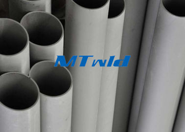 ประเทศจีน EFW Class 1 Stainless Steel Welded Pipe ASTM A358 / ASME SA358 TP347 / 347H โรงงาน