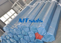 DN200 ASTM A790 SAF2205 / 1.4462 Big Size Duplex Steel Pipe For Food Industry ผู้ผลิต