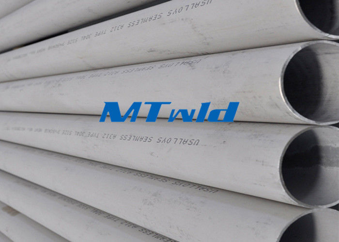 Stainless Double Welded Steel Pipe Class 1 ASTM A358 5.80mm - 2032mm Outer Diameter ผู้ผลิต